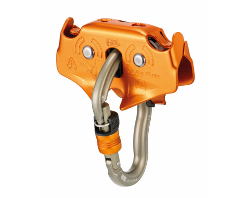 Ролик TRAC PLUS Petzl
